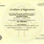Сертификат ISO 13485:2003