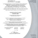 ISO 9001-2008_10.2015-page-001